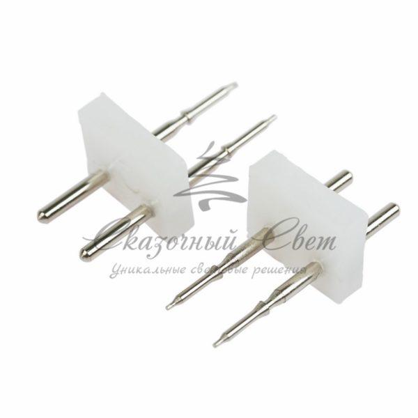 Разъем-иглы для соединения гибкого неона 15х26мм на шнур