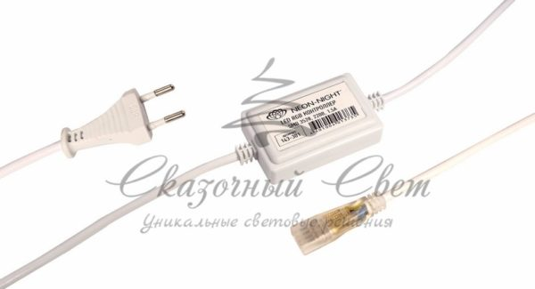 LED контроллер для светодиодных лент RGYB  SMD2835, 220V/1,5А, NEON-NIGHT