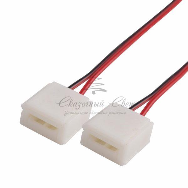 Коннектор соединительный (2 разъема) для одноцветных светодиодных лент с влагозащитой шириной 10 мм. Длина 15см Neon-night
