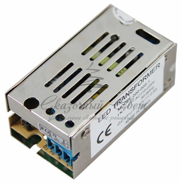 Источник питания 110-220V AC/12V DC, 0,5A, 5W с разъёмами под винт, без влагозащиты (IP23)