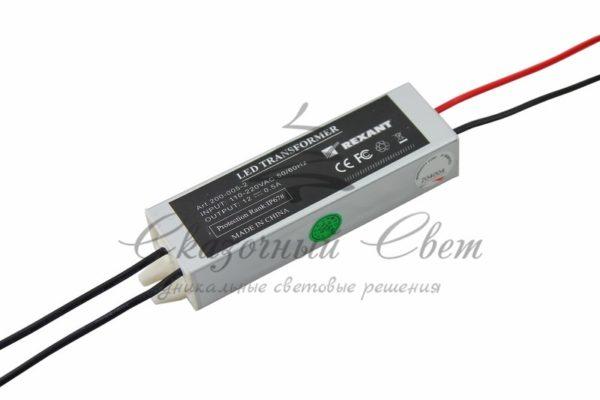 Источник питания 110-220V AC/12V DC, 0,5А, 5W с проводами, влагозащищенный (IP67)