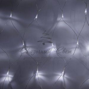 "Гирлянда ""Сеть"" 1,8х1,5м, прозрачный ПВХ, 180 LED Белые"