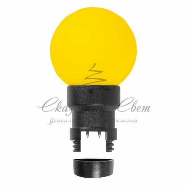 Лампа шар 6 LED для белт-лайта, цвет: Жёлтый, Ø45мм, жёлтая колба 1