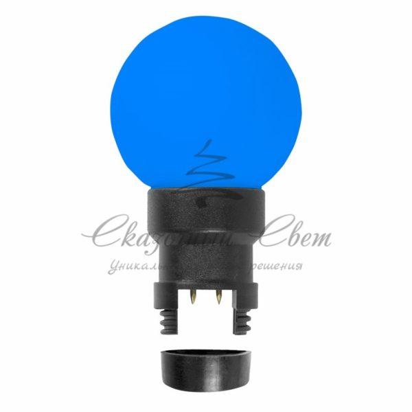 Лампа шар 6 LED для белт-лайта, цвет: Синий, Ø45мм, синяя колба 1