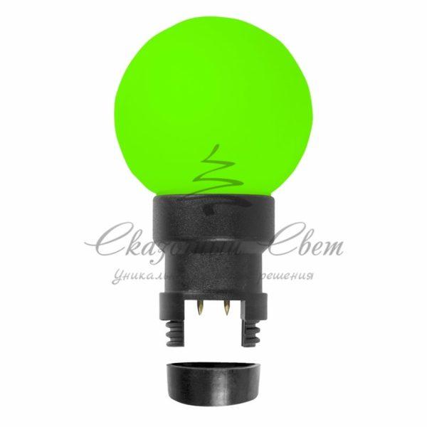 Лампа шар 6 LED для белт-лайта, цвет: Зелёный, Ø45мм, зелёная колба 1