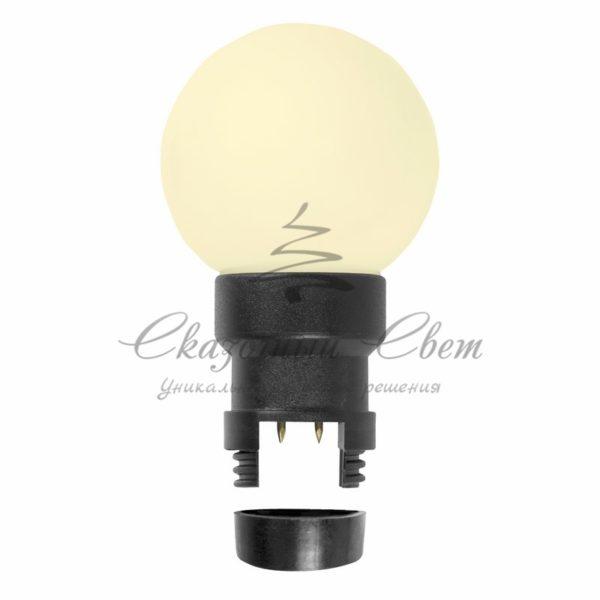 Лампа шар 6 LED для белт-лайта, цвет: Теплый белый, Ø45мм, белая матовая колба