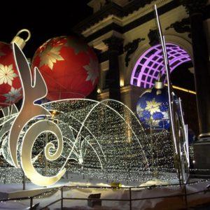 Купить подсветку, гирлянды, светодиодные ленты в Москве