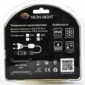 Шнур для подключения LED ленты 220В SMD 3528 блистер