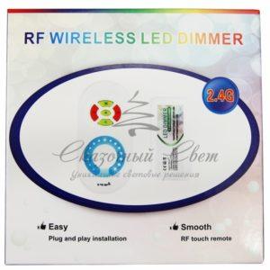 LED диммер 12-24V, 2.4G одноканальный беспроводной с пультом Д/У