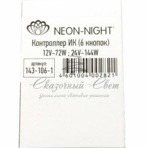 LED RGB Миниконтроллер Инфракрасный (IR) 6 кнопок 12-24V/6А Neon-Night