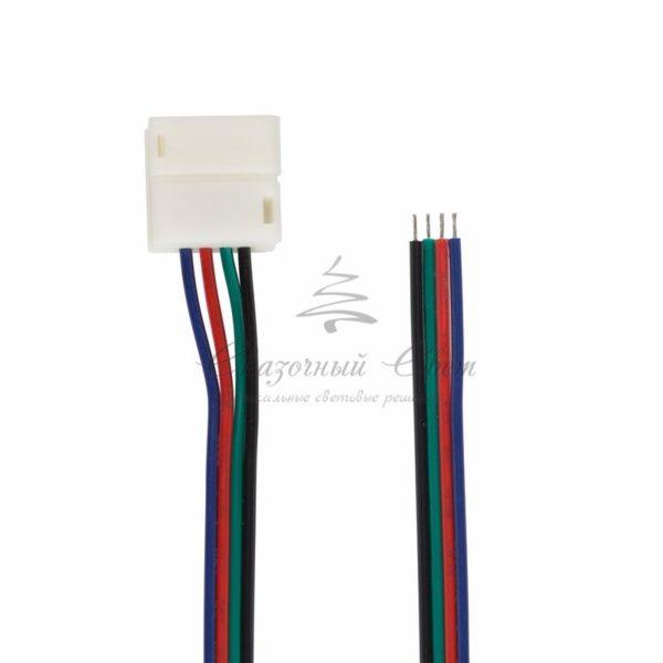 Коннектор питания (1 разъем) для RGB светодиодных лент с влагозащитой шириной 10 мм Neon-Night