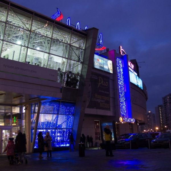 """Гирлянда """"Светодиодный Дождь"""" 2х6м, постоянное свечение, прозрачный провод, 230 В, диоды СИНИЕ, 1500 LED 1"""