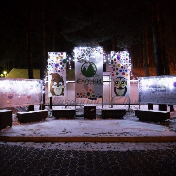 Гирлянда Айсикл (бахрома) светодиодный, 4,8 х 0,6 м, белый провод, 230 В, диоды белые,  176 LED NEON-NIGHT 2
