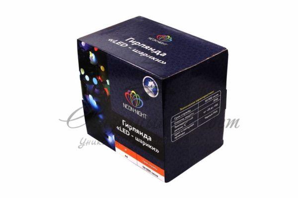 """Гирлянда """"Мультишарики"""" Ø13 мм, 20 м, черный ПВХ, 200 диодов, цвет RGB 2"""