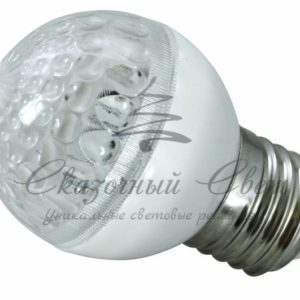 Лампа шар e27 10 LED  Ø50мм  тепло-белая 24В