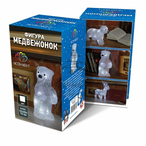 """Акриловая светодиодная фигура """"Медвежонок"""" 12х22х13 см, 4,5 В, 3 батарейки AAA (не входят в комплект), 10 светодиодов, NEON-NIGHT 2"""