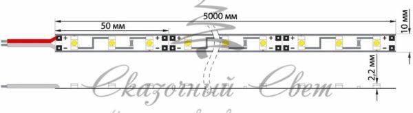 LED лента силикон, 8мм, IP65, SMD 2835, 60 LED/m, 12V, желтая, катушка 5 м 2
