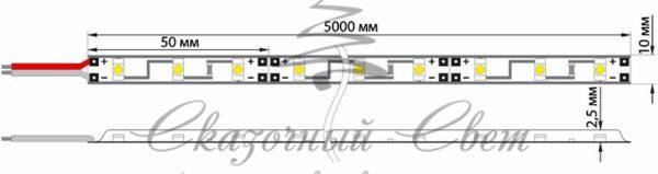 LED лента открытая, 10мм, IP23, SMD 5050, 60 LED/m, 12V, белая, катушка 5 м 2