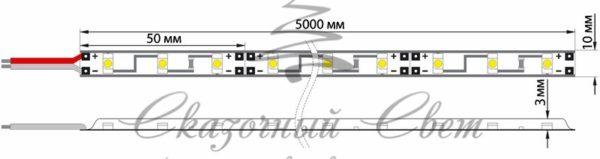 LED лента силикон, 10мм, IP65, SMD 5050, 60 LED/m, 12V, синяя, катушка 5 м 2
