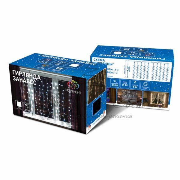 """Гирлянда """"Светодиодный Дождь""""  1,5х1,5м, свечение с динамикой, прозрачный провод, 230 В, диоды БЕЛЫЕ 1"""