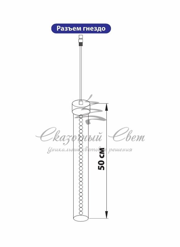 Сосулька светодиодная 50 см, 9,5V, двухсторонняя, 32х2 светодиодов, пластиковый корпус черного цвета, цвет светодиодов красный (Копировать) 3