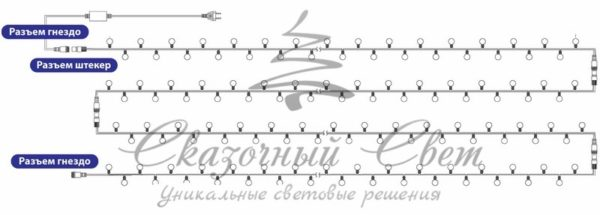 """Гирлянда """"Мультишарики"""" Ø17,5мм, 20 м, черный ПВХ, 200 диодов, цвет белый 1"""