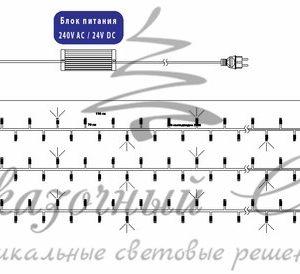 Гирлянда «LED ClipLight» 24V, 3 нити по 10 метров, цвет диодов Синий