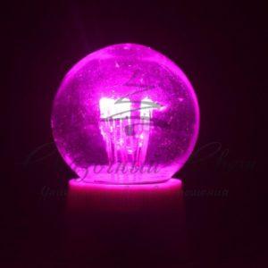 Лампа шар e27 6 LED  Ø45мм – розовая, прозрачная колба, эффект лампы накаливания