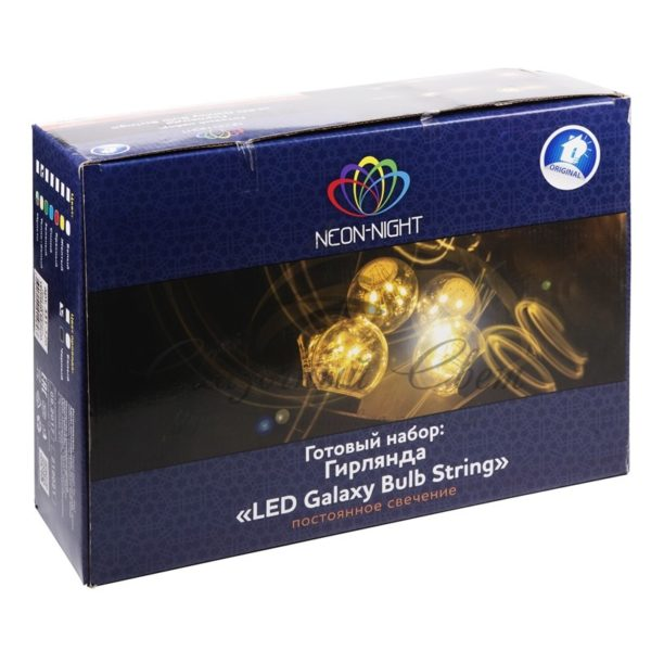 Гирлянда LED Galaxy Bulb String 10м, черный КАУЧУК, 30 ламп*6 LED БЕЛЫЕ, влагостойкая IP65 1