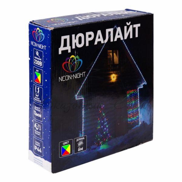 Дюралайт LED, свечение с динамикой (3W), 24 LED/м, МУЛЬТИ (RYGB), 6м 1