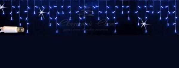 Светодиодная бахрома Rich LED 3х0.5 м, МЕРЦАЮЩАЯ, белый резиновый провод, IP65, герметичный колпачок, Синяя