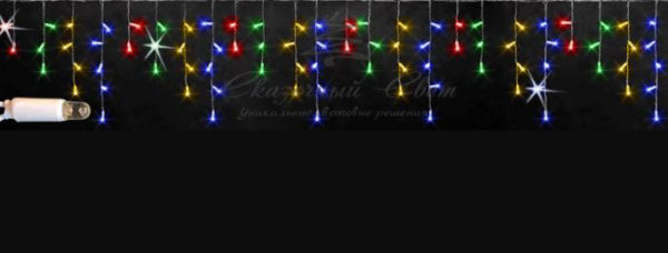 Светодиодная бахрома Rich LED 3х0.5 м, МЕРЦАЮЩАЯ, белый резиновый провод, IP65, герметичный колпачок, Мульти