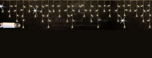Светодиодная бахрома Rich LED 3х0.5 м, МЕРЦАЮЩАЯ, белый резиновый провод, IP65, герметичный колпачок, Тепло-белая