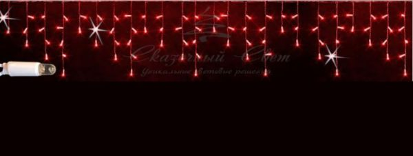 Светодиодная бахрома Rich LED 3х0.5 м белый резиновый провод, IP65, герметичный колпачок, Красная
