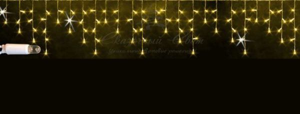 Светодиодная бахрома Rich LED 3x0.9 м МЕРЦАЮЩАЯ, IP65, герметичный колпачок белый провод, Желтая
