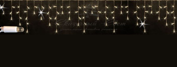 Светодиодная бахрома Rich LED 3x0.9 м МЕРЦАЮЩАЯ, IP65, герметичный колпачок белый провод, Тепло-белая