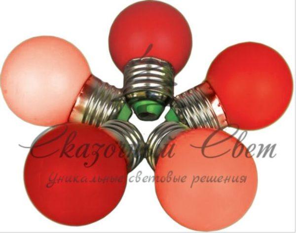 Светодиодная лампа для Белт-лайта, 1 Вт, d=45 мм, красная, цокольЕ-27 1