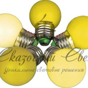 Светодиодная лампа для Белт-лайта 1 Вт, d=45 мм, желтая, цокольЕ-27