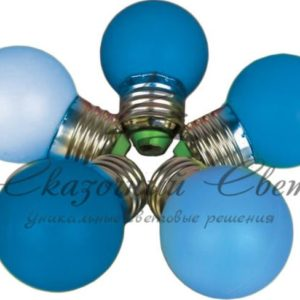 Светодиодная лампа для Белт-лайта, 1 Вт, d=45 мм, синяя, цокольЕ-27