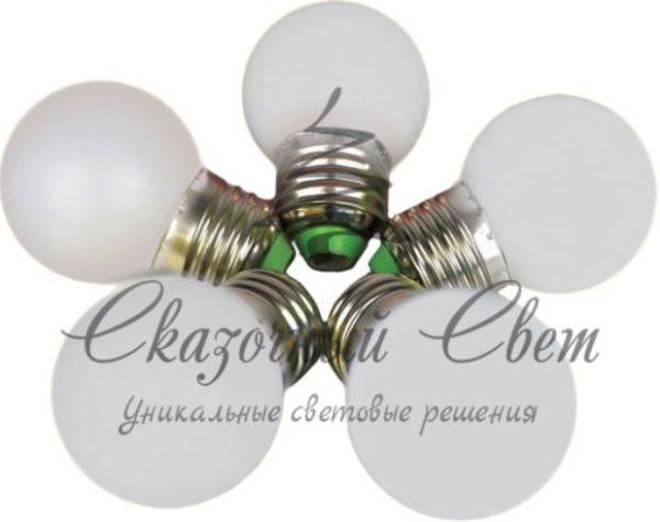Светодиодная лампа для Белт-лайта, 1 Вт, d=45 мм, белая, цокольЕ-27