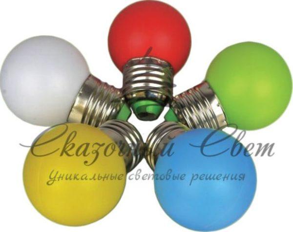 Светодиодная лампа для Белт-лайта, 1 Вт, d=45 мм, RGB, цокольЕ-27
