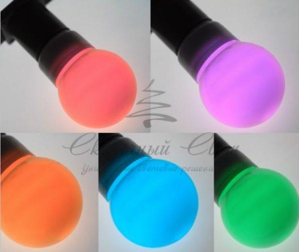 Лампа шар e27 9 LED Ø50мм RGB 1