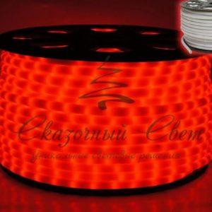 Светодиодный дюралайт Rich Led  2-х проводной, молочный матовый, 13 мм, красный