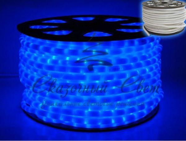 Светодиодный дюралайт  Rich Led  2-х проводной, молочный матовый, 13 мм, синий