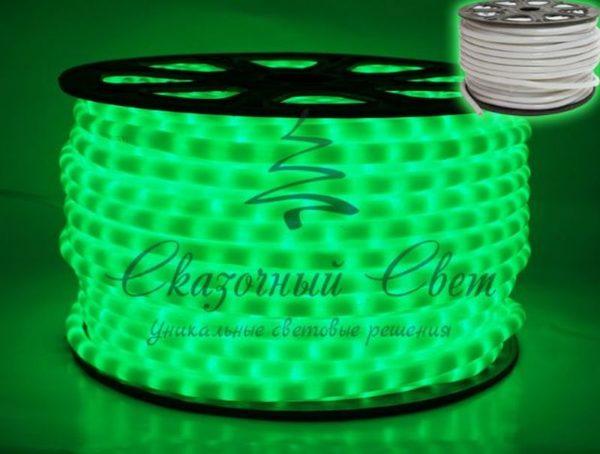 Светодиодный дюралайт  Rich Led  2-х проводной, молочный матовый, 13 мм, зеленый