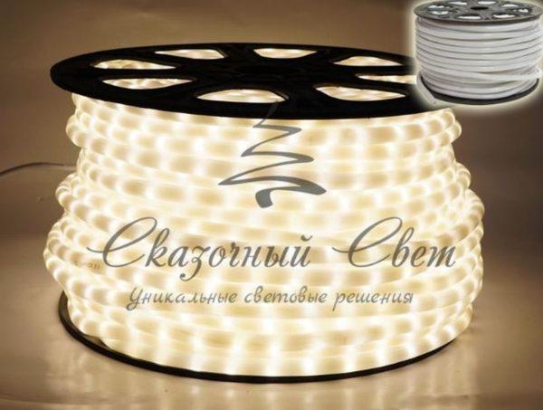 Светодиодный дюралайт Rich Led 2-х проводной, молочный матовый, 13 мм, теплый белый
