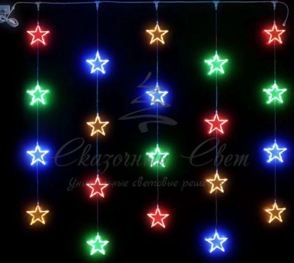 Светодиодный узорный занавес Rich LED Звезды 2х2 м, мульти на прозрачном проводе