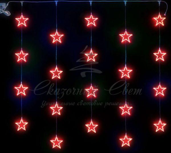 Светодиодный узорный занавес Rich LED Звезды 2х2 м, красный на прозрачном проводе