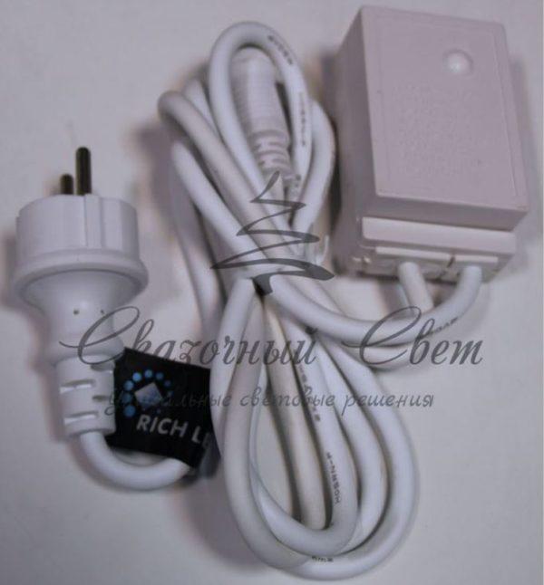 Блок питания Rich LED 1.5 м с КОНТРОЛЛЕРОМ (8 режимов, память). для мульти-занавесов. Можно подключить до 3-х занавесов