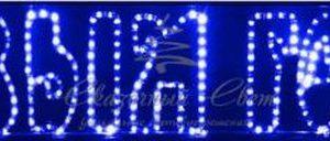 Надпись С НОВЫМ ГОДОМ! 210×35 см, синяя